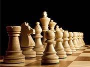 Ako sa hrá šach 1.diel - šachove figurky a ich pohyb po šachovnici - 1/2
