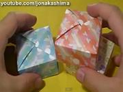 Darčeková krabička - ako poskladať origami malú papierovú krabičku