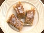 Jablečný závin - recept na jablečný štrúdl z listového těsta