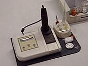 Jak odhalit virové onemocnění - CRP měření
