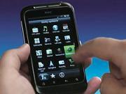 Ako nastaviť internet v telefone HTC