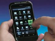 Jak nastavit internet v telefonu HTC