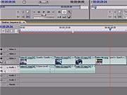 Import dát a timeline - Premiere 2. diel pre začiatočníkov