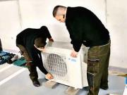 Montáž vonkajšej jednotky klimatizácie