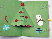 Vianočný pozdrav s vianočným stromčekom
