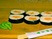 Jak si připravit sushi doma - recept na sushi