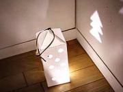Lampa z papíru - jak si vyrobit papírovou lampu