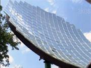 Solárny gril - ako si vyrobiť lacný a výkonný solárny gril