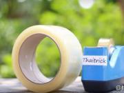 9 nápadov s lepiacou páskou