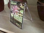 Obal na CD ako rámček na fotky