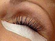 Predlžovanie očných mihalníc - ako predlžiť očné mihalnice